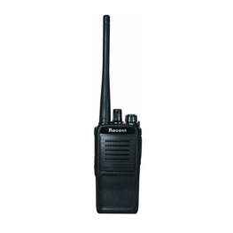 RS-538DL 5W DMR Digital Handheld Radio with Recording Function