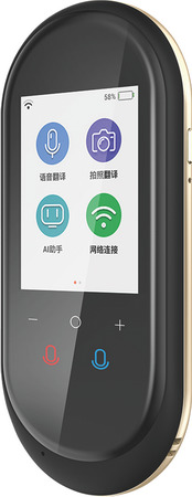 VT-2 Voice/Photo Translator